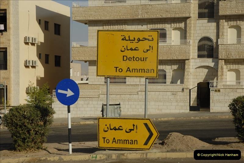 2011-11-12 Aqaba & Petra, Jordan.  (18)