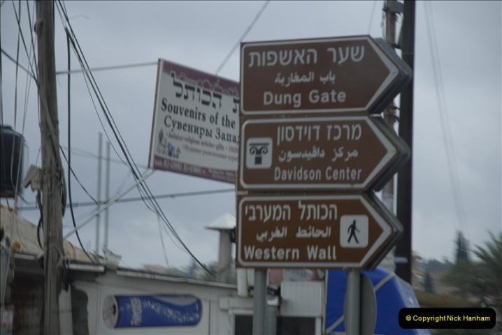 2011-11-04 Ashdod, Israel.  (96)
