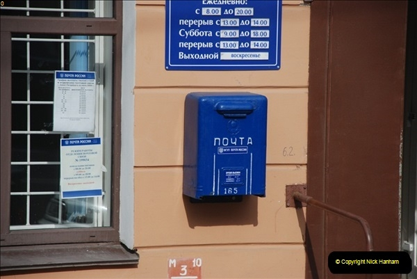 Russia. St. Petersburg.  (1)169