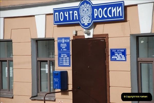 Russia. St. Petersburg.  (4)172