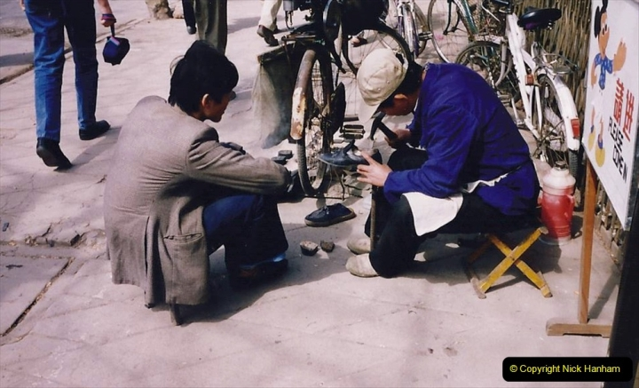 China 1993 April. (111) Beijing. Bicycle Repair Man.111