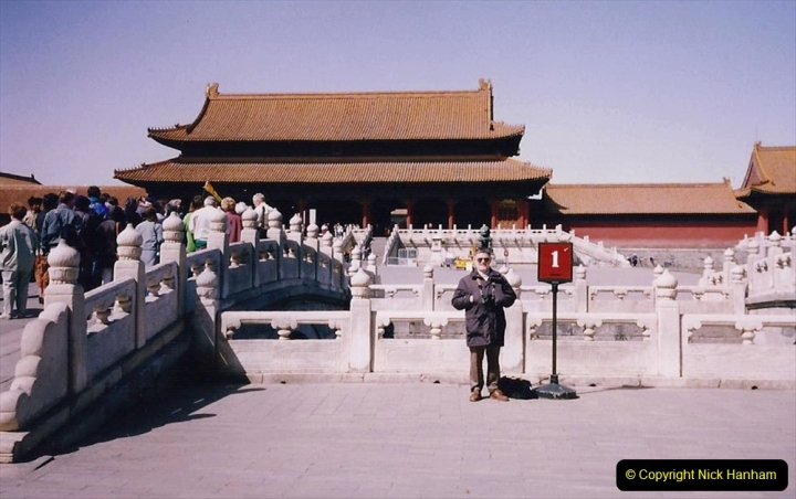China 1993 April. (233) The Imperial Palace of Forbidden City. 233
