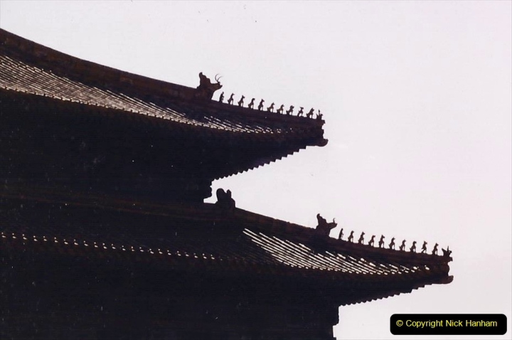 China 1993 April. (244) The Imperial Palace of Forbidden City. 244
