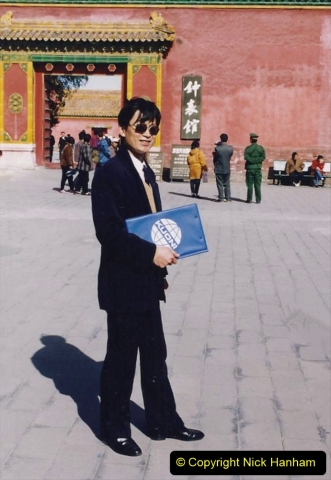 China 1993 April. (249) The Imperial Palace of Forbidden City. Mr. Wang.249