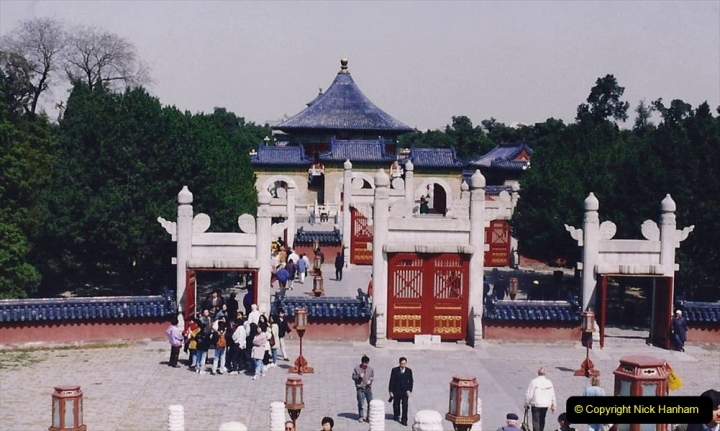 China 1993 April. (270) The Temple of Heaven. 270