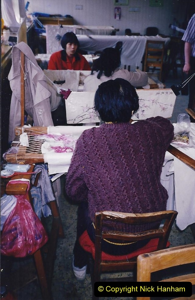 China 1993 April. (85) Number 1 Silk Factory in Suzhou. 085