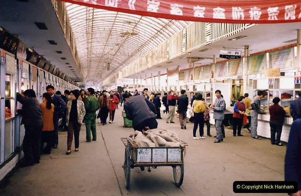 China 1993 April. (19) Xian Market. 019