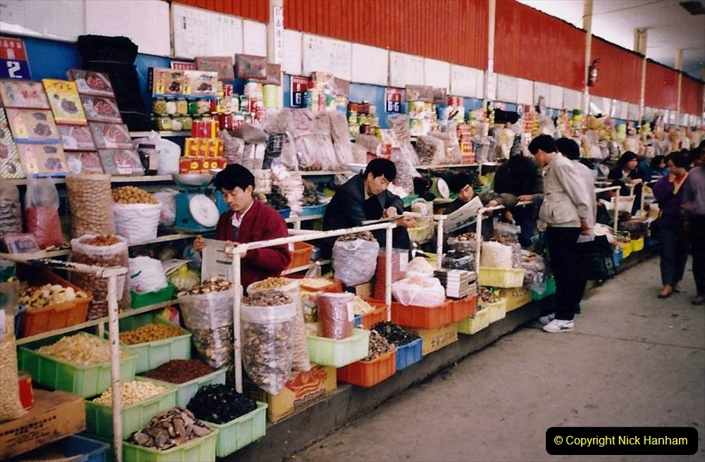China 1993 April. (20) Xian Market. 020