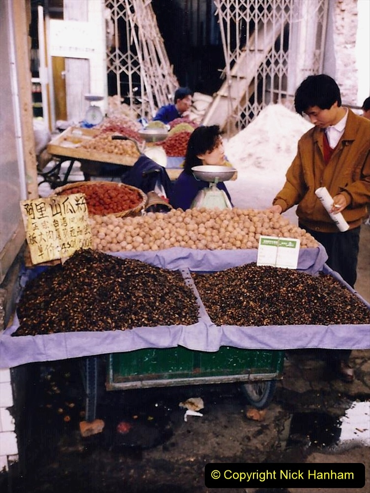 China 1993 April. (27) Xian Market. 027