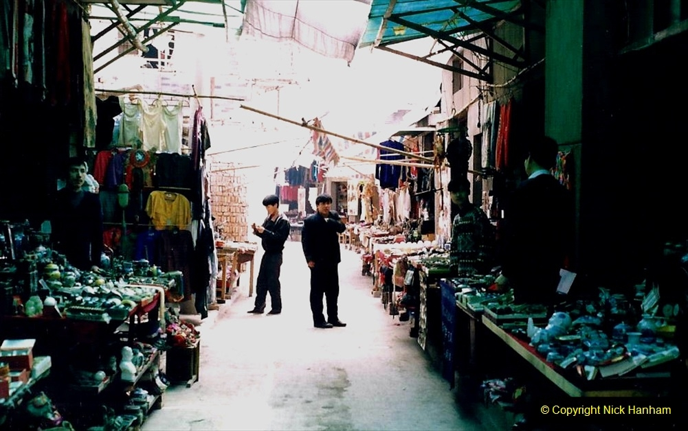 China 1993 April. (46) Xain Market.  046