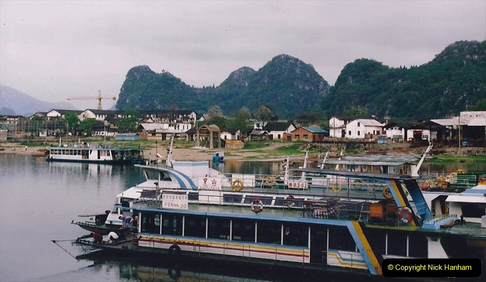 China 1993 April. (126) Guilin.  126