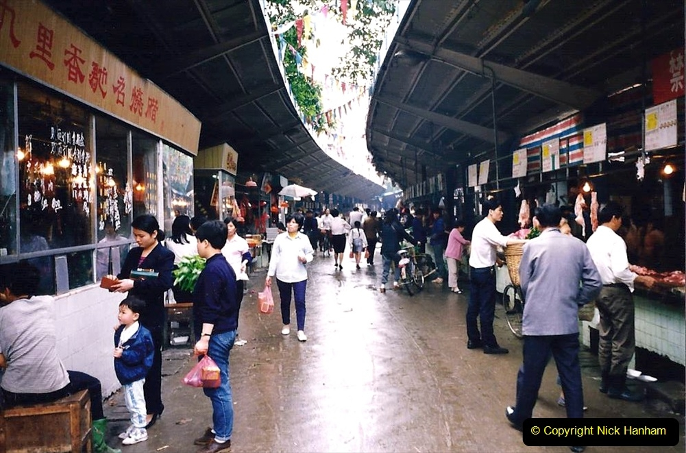 China 1993 April. (156) Guangzhou Market. 156
