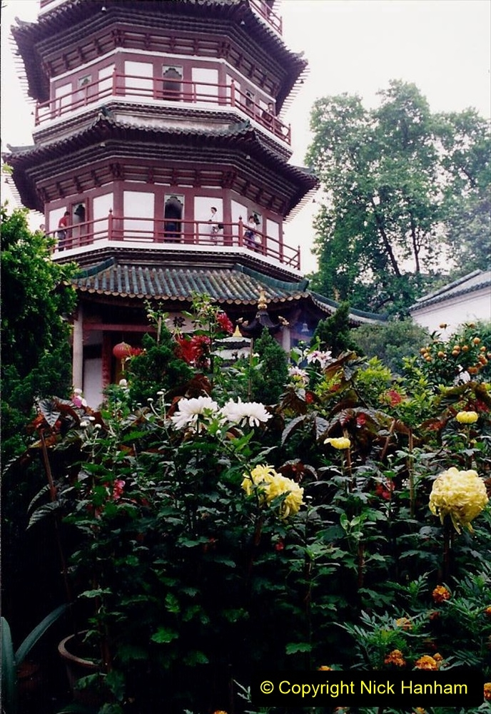 China 1993 April. (188)  Flower Pagoda Guangzhou. 188