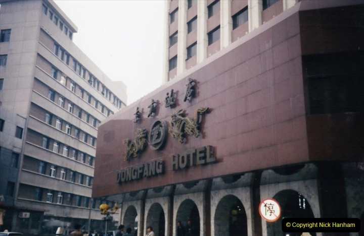 China 1997 November Number 1. (16) Beijing Hotel and view from room window. 016