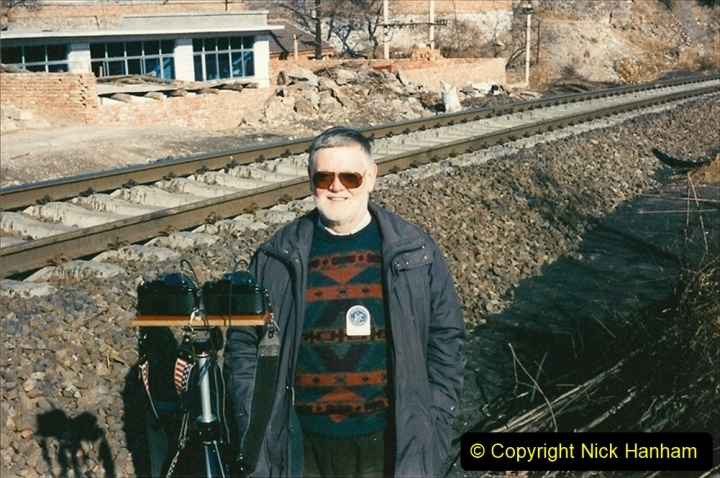 China 1997 November Number 1. (69) Your Host ready for action.069