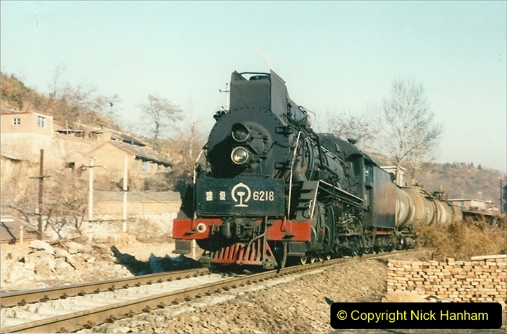 China 1997 November Number 1. (72) On the Steel Works branch. 072
