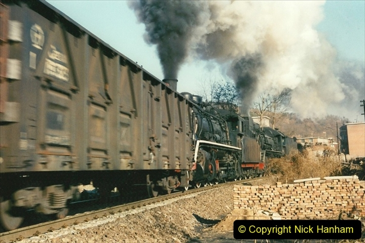 China 1997 November Number 1. (76) On the Steel Works branch. 076