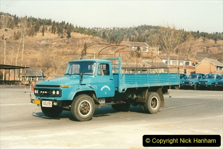 China 1997 November Number 1. (186) Truck driving school next to the branch. 186