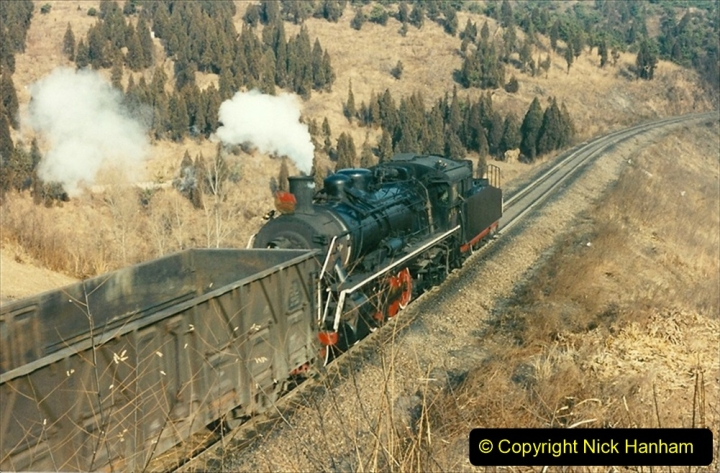 China 1997 November Number 1. (196) More branch linesiding. 196