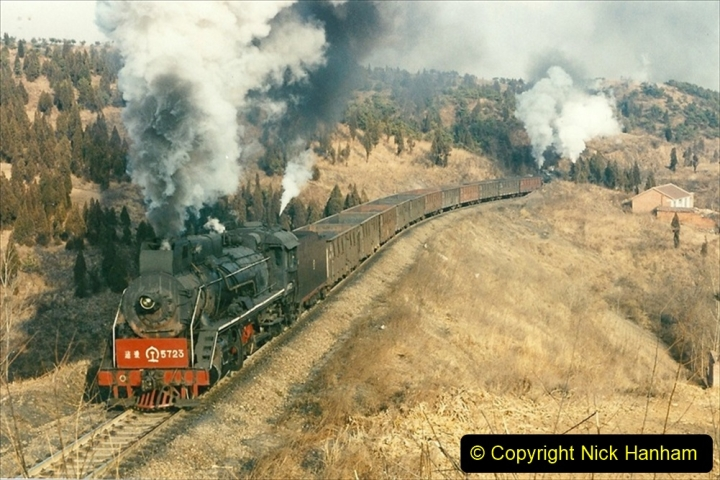 China 1997 November Number 1. (201) More branch linesiding. 201