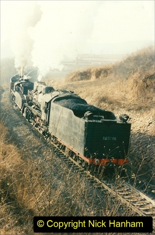 China 1997 November Number 1. (209) More branch linesiding. 209