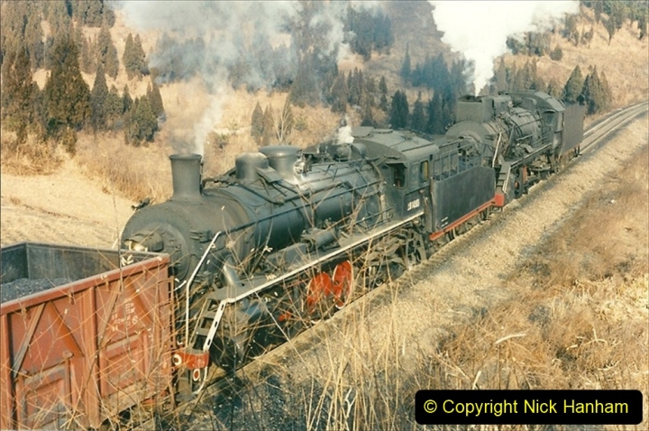 China 1997 November Number 1. (213) More branch linesiding. 213