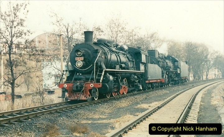 China 1997 November Number 1. (227) More branch linesiding. 227