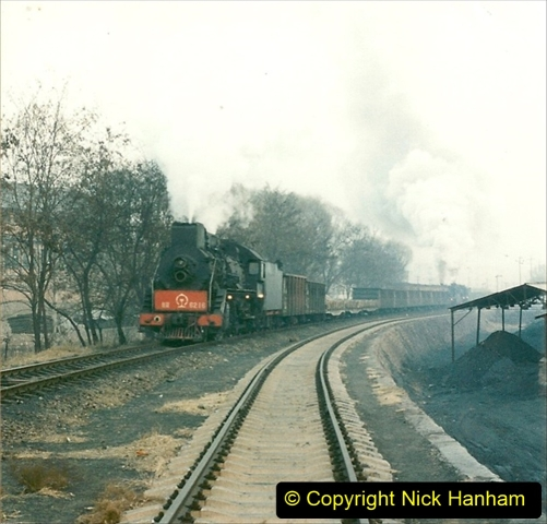 China 1997 November Number 1. (231) More branch linesiding. 231