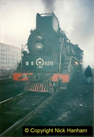 China 1997 November Number 1. (243) More branch linesiding. 243