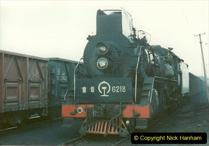 China 1997 November Number 1. (244) More branch linesiding. 244