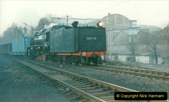 China 1997 November Number 1. (245) More branch linesiding. 245