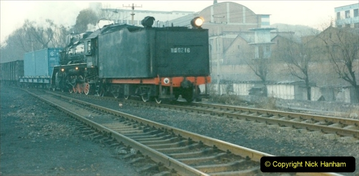 China 1997 November Number 1. (246) More branch linesiding. 246