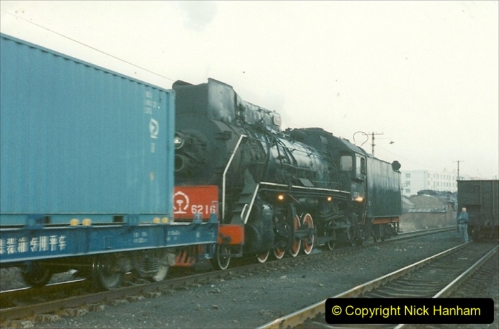 China 1997 November Number 1. (247) More branch linesiding. 247