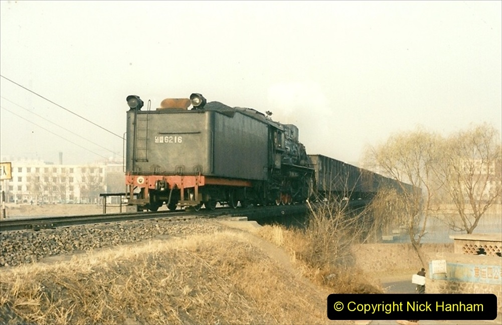 China 1997 November Number 2. (206) Back in Chengde and early AM trains. 206