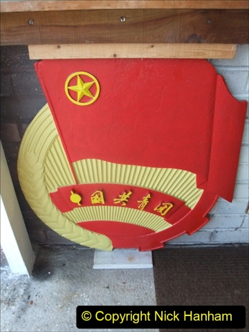 China Rail Plates Restorations. Picture (10) 10