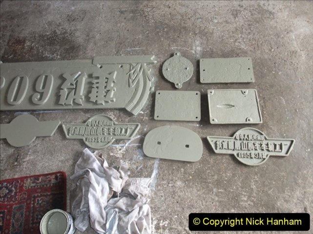 China Rail Plates Restorations. Picture (20) 20