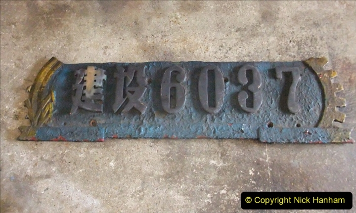 China Rail Plates Restorations. Picture (23) 23