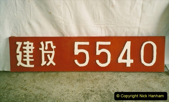 China Rail Plates Restorations. Picture (45) 45