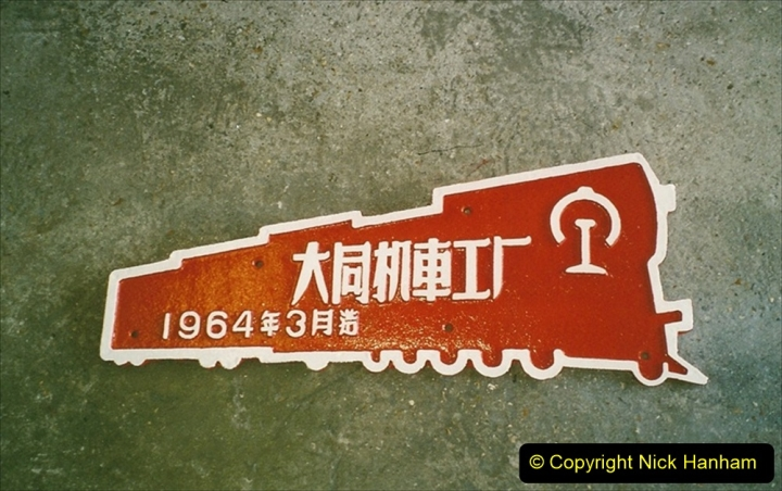 China Rail Plates Restorations. Picture (59) 59