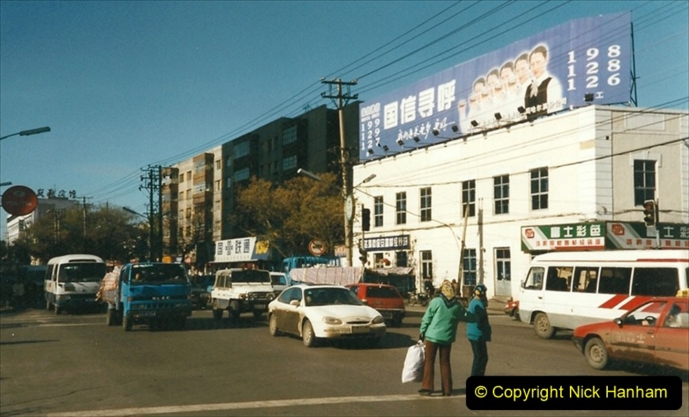 China 1999 October Number 1. (21) Harbin.