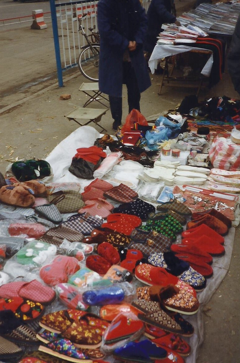 China 1999 October Number 1. (33) Harbin local market.