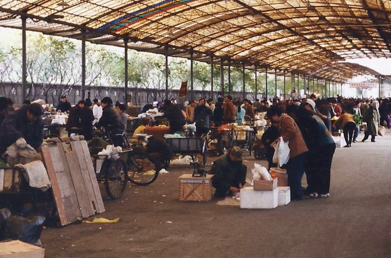 China 1999 October Number 1. (36) Harbin local market.