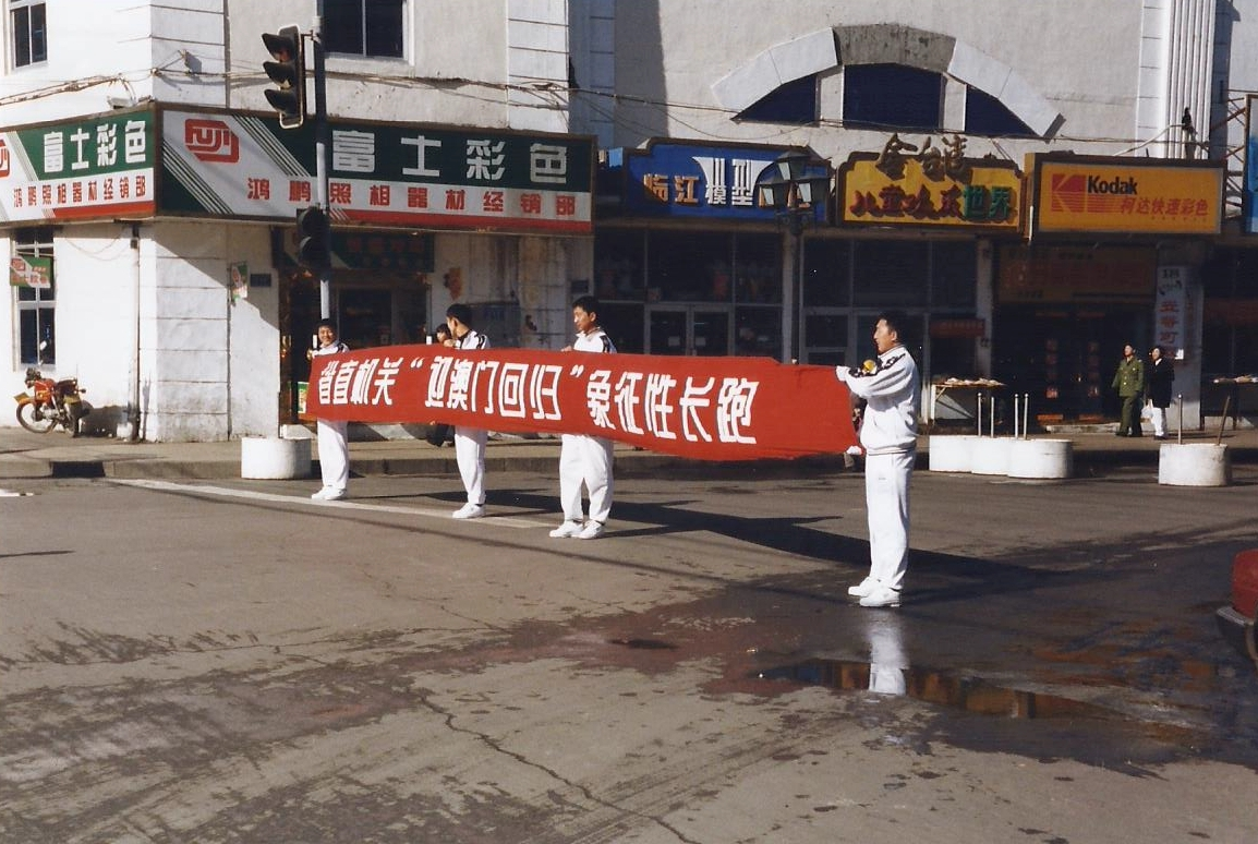 China 1999 October Number 1. (38) Harbin. Youth gathering and local TV interview.