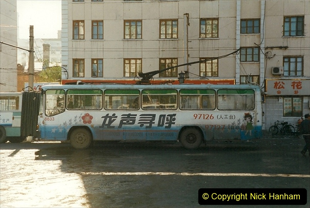 China 1999 October Number 1. (45) Harbin buses.