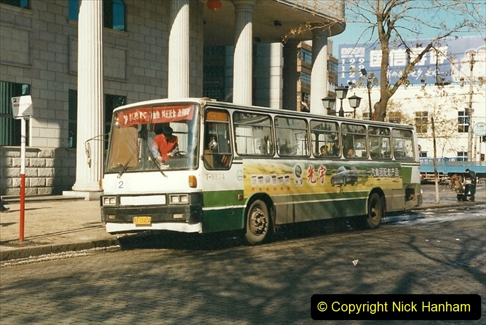 China 1999 October Number 1. (47) Harbin buses.