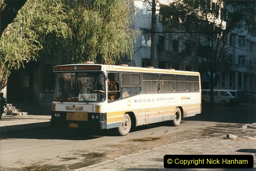 China 1999 October Number 1. (50) Harbin buses.