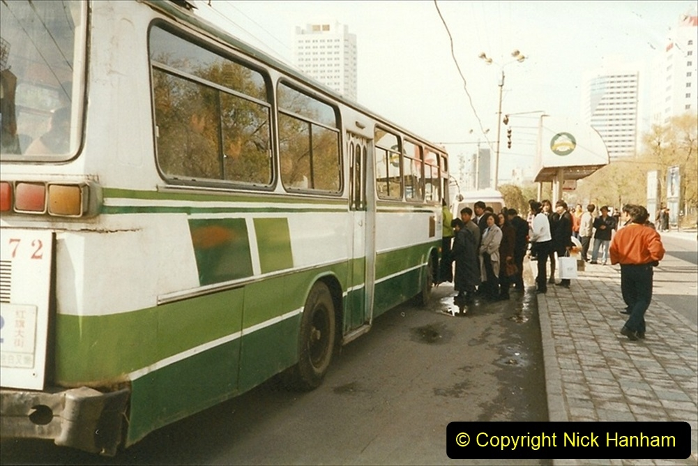 China 1999 October Number 1. (54) Harbin buses.