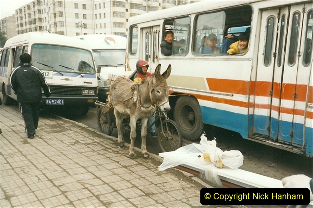 China 1999 October Number 1. (77) Harbin railways and local happenings at minus 12.