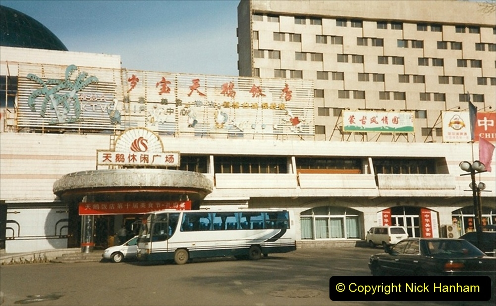 China 1999 October Number 1. (78) Harbin railways and local happenings at minus 12.