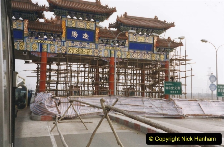 China 1999 October Number 3. (3) Road transfer from the Jingpeng Pass to Lhifeng. 003